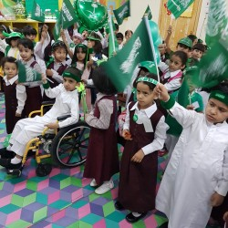 بالصور : مدرسة روضة الاطفال بالاجفر  تحتفل باليوم الوطني