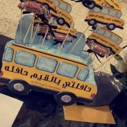 بالصور : مدرسة متوسطة وثانوية الاجفر للبنات تفعل برنامج (حافلتي بالقيم حافلة)