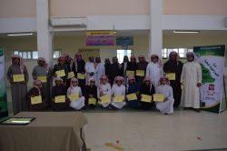 لجنة التنمية الاجتماعية بالأجفر تُقيم دورة القيم والهوية الوطنية