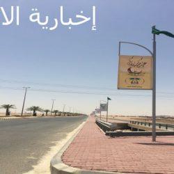 بلدية الأجفر تستعد لعيد الفطر المبارك