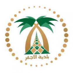 بلدية الأجفر توضح سبب التأخر بسفلتت عدد من شوارعها