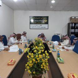بالصور مجلس جمعية البر الخيريه بالأجفر يعقد اجتماعه رقم (١٢٠)