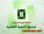 أمسية شعرية للشاعر فهد الرشيد في منتزه السلام بحائل مساء الثلاثاء الساعة العاشره