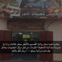السعودية تطلق أول برنامج دعم نقدي مباشر للمواطنين.. التسجيل بعد 5 أسابيع