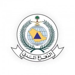 """""""الدفاع المدني"""" تعلن عن عدد من الوظائف الشاغرة للسعوديين والتقديم الأحد المقبل ولمدة 5 أيام"""