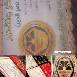 بالصور .. امطار متفرقة على مدينة الاجفر اليوم الاحد 15 / 07 / 1439هـ