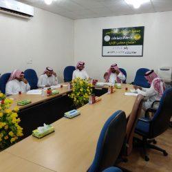 مجلس جمعية البر الخيريه بالاجفر يعقد اجتماعه رقم (١١٦)