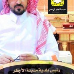 الان لقاء مع رئيس بلدية مدينة الأجفر على أخبارية وسناب الأجفر الرسمي