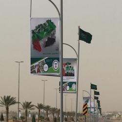 بالصور بلدية الأجفر تشارك الإمارات فرحتها بيومها الوطني الـ ٤٧