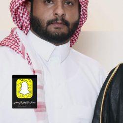 درجة البكالوريوس لـ محمد الغانم من جامعة الامام محمد بن سعود الإسلامية