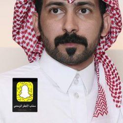 درجة البكالوريوس لـ عبدالله السويلم من جامعة الامام محمد بن سعود الإسلامية