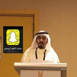 درجة البكالوريوس لـ محمد المعيوف من كلية التربية الاساسية بالكويت