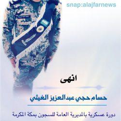 رتبة جندي لـ حسام الحجي  بعد التحاقه بالمديرية العامة للسجون