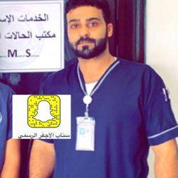 تعيين بسام محمد الدعيع بطب الطواري بمستشفى الحرس الوطني بالرياض