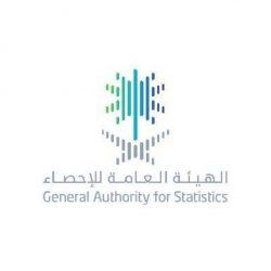 بدء من يوم غداً الإثنين بالمملكة تُطلق الهيئة العامة للإحصاء مرحلة «ترقيم المباني» لمدة 33 يومًا ويجب على الجميع التعاون مع المراقبين بالأجفر وماجاورها