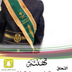 رتبة جندي لـ عبدالحكيم الوايل بعد التحاقه بالامن العام
