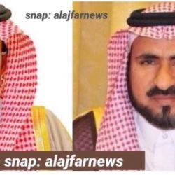 رئيس مركز الأجفر وشيخ الويبار يرفعون التهنئة للقياده بحلول عيد الفطر المبارك ١٤٤١هـ