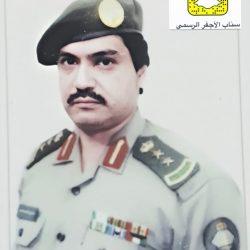 ترقية العقيد الدكتور محمد الحميدي الى عميد
