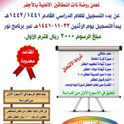 بالصور خلف العبدالله  يحتفل بزواج ابنه منيف بقصر أمسيه احلى الليالي بالرياض