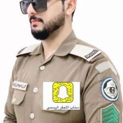 حمدان السويلم الى رتبة رقيب اول بقطاع القوات الخاصة لأمن الطرق