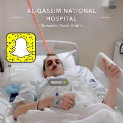 هديني المحمد اجرى عملية رباط بمستشفى القصيم  تكللت بالنجاح ولله الحمد