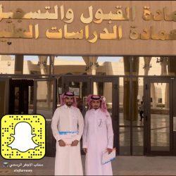 صالح وعمر أبناء حلو الصالح يحصلون على الماجستير من جامعة الملك سعود