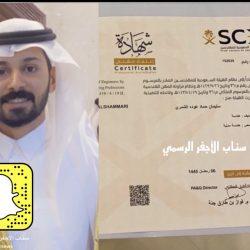 سليمان الحماد يحصل على عضوية الهيئة السعودية للمهندسين