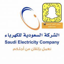 مواعيد فصل الكهرباء للصيانة والإزالة وإيصال الخدمة بمدينة الأجفر وماجاورها