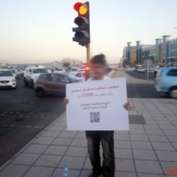 شاب يعلن عن وظيفة شاغرة راتبها 25 ألفاً أمام إشارة !