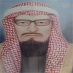 من قصص الشيخ عياد بن نهير رحمه الله