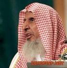 """المفتي يطالب بتطبيق النظام بحق الكاتب """"آل الشيخ"""" لتغريدات بول الإبل"""