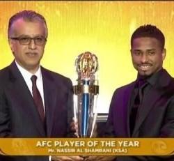 ناصر الشمراني يتوج بلقب أفضل لاعب في آسيا لعام 2014
