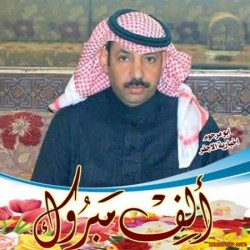 ترقية وكيل الرقيب عبدالله عواد العنزي
